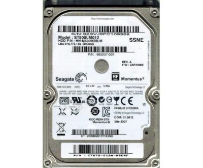 "Хард диск за лаптоп 500GB 2.5"" SATA SEAGATE ST500LM012"